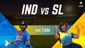 1st T20I